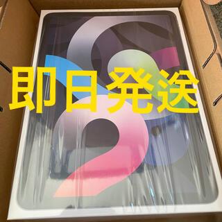 iPad - iPad Air 4 Wi-Fiモデル 64GB