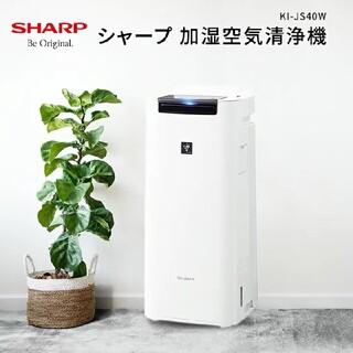 SHARP - シャープ SHARP KI-JS40-W 加湿空気清浄機