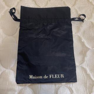 メゾンドフルール(Maison de FLEUR)の巾着(ポーチ)