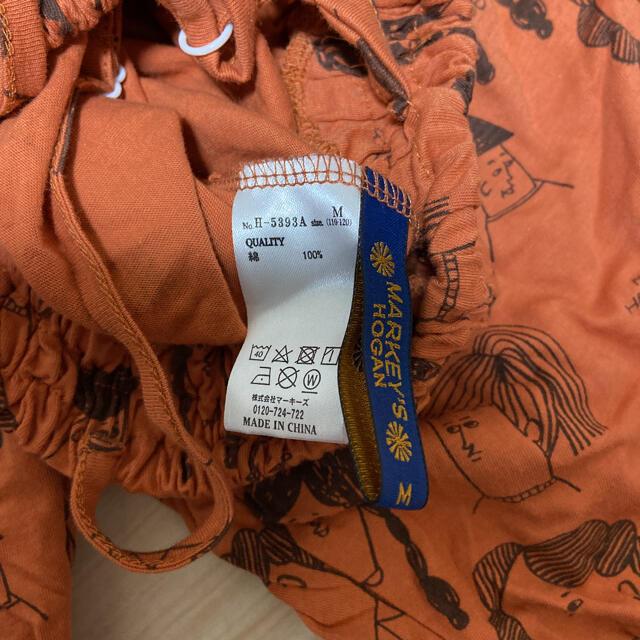 MARKEY'S(マーキーズ)のマーキーズ HOGAN サロペット   キッズ/ベビー/マタニティのキッズ服男の子用(90cm~)(ジャケット/上着)の商品写真