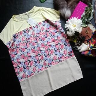 キューティーブロンド(Cutie Blonde)のキューティーブロンド♡花柄異素材Tシャツチュニックワンピース(チュニック)