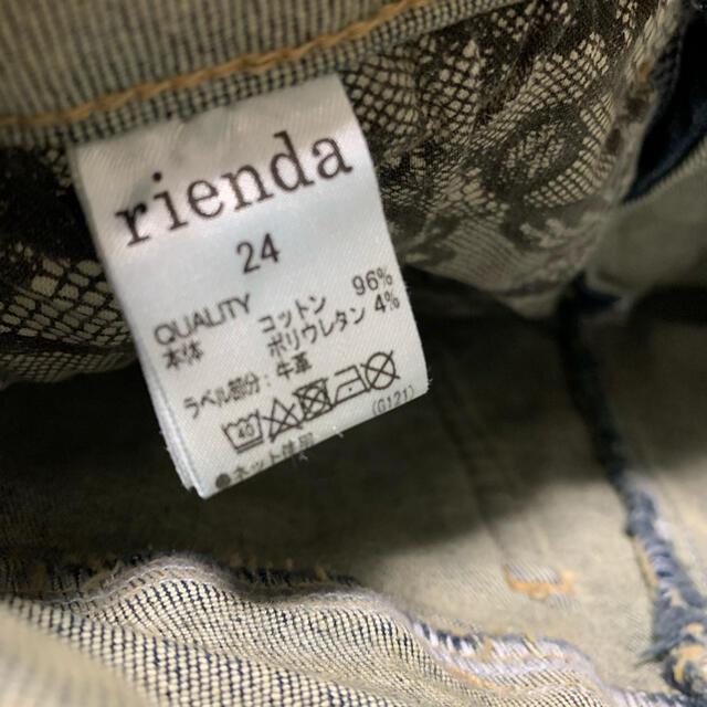 rienda(リエンダ)のrienda style up パギンス デニム W24 N338 レディースのパンツ(スキニーパンツ)の商品写真