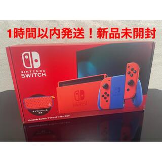 Nintendo Switch - 1時間以内発送 Nintendo Switch 本体 マリオセット 新品未開封