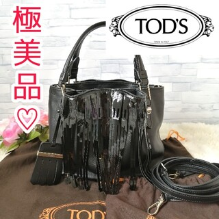TOD'S - 正規品♡ 極美品♡ トッズ TOD'S フラワー マイクロ フリンジ 320