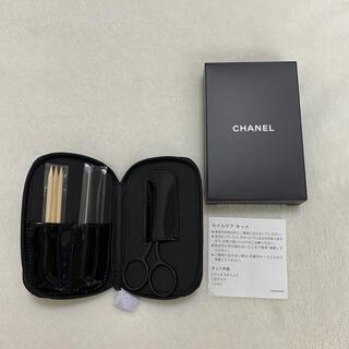 シャネル(CHANEL)のシャネル CHANEL ネイルケアキット(ネイルケア)