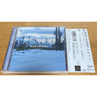 BACK NUMBER - ヒロイン back number CD