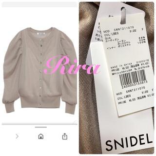 snidel - 完売🌷新作新品🍀スナイデル スパークルシアーカーディガン