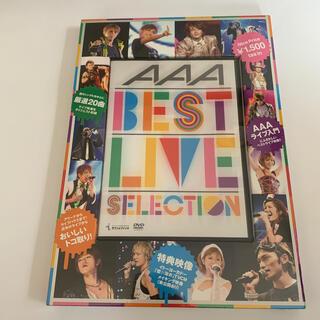 AAA - AAA Best LIVE selection