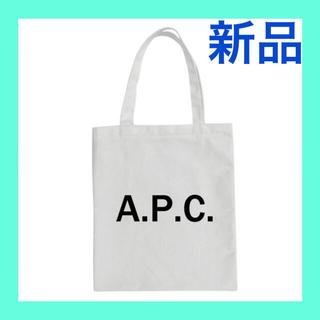 A.P.C - 【大人気】アーペーセー APC 白 定番 ミニトートバッグ キャンバス生地