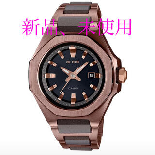 ベビージー(Baby-G)のBABY-G ベビーG G-MS ジーミズ MSG-W350CG-5AJF 新品(腕時計)