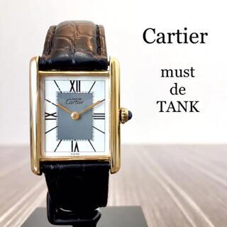 Cartier - Cartier カルティエ タンクLM✴︎エルメス グッチ ブルガリ HIROB