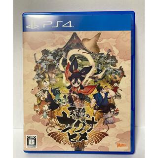PlayStation4 - 【美品】天穂のサクナヒメ PS4