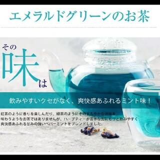 ミントバタフライピー 1袋(健康茶)