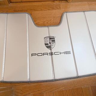 ポルシェ(Porsche)のポルシェ サンシェード(車内アクセサリ)