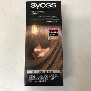 Henckels - サイオス syoss 1-B ベージュブロンド 白髪染め