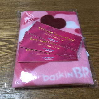 新品 サーティワン チケット 6,000円分(フード/ドリンク券)