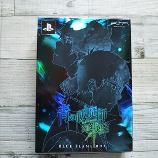 プレイステーションポータブル(PlayStation Portable)の青の祓魔師 幻刻の迷宮 初回限定版 BLUE FLAME BOX 青エク(携帯用ゲームソフト)