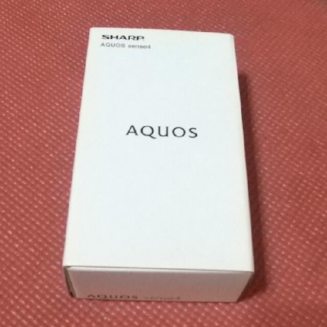 AQUOS(アクオス)のシャープ AQUOS Sense4   SH-M15  ブラック スマホ/家電/カメラのスマートフォン/携帯電話(スマートフォン本体)の商品写真