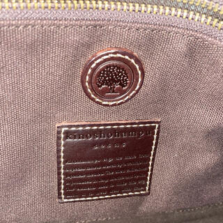キノショウハンプ(木の庄帆布)の木の里帆布(トートバッグ)