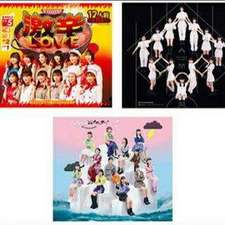 モーニングムスメ(モーニング娘。)のBEYOOOOONDS CDシングル通常盤ABC3枚セット(ポップス/ロック(邦楽))