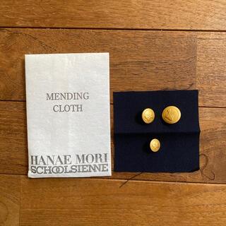 HANAE MORI - 就実高校 ボタン