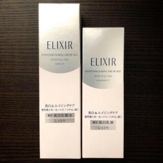 ELIXIR - エリクシールホワイトクリアローション&エマルジョンしっとり
