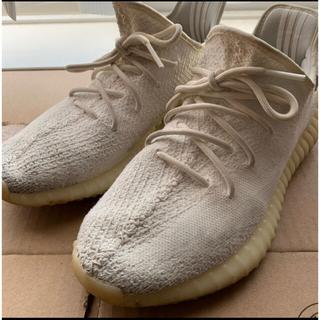 adidas - 今月まで!イージーブースト350v2