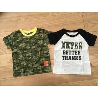 【中古品】Tシャツ110 2枚セット(Tシャツ/カットソー)