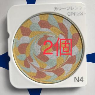 ポーラ(POLA)の新品❣️ ポーラディエム クルール カラーブレンドファンデーション 2個セット(ファンデーション)