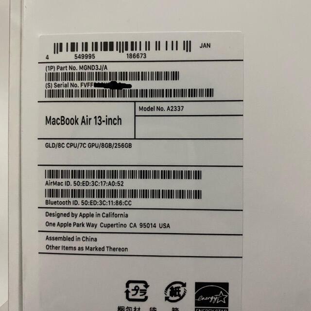 Mac (Apple)(マック)のMacBook  Air M1 2020 ゴールド スマホ/家電/カメラのPC/タブレット(ノートPC)の商品写真