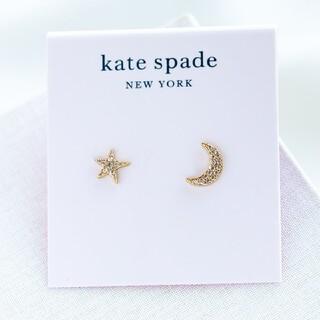 kate spade new york - 【新品♠本物】ケイトスペード星と月のピアス