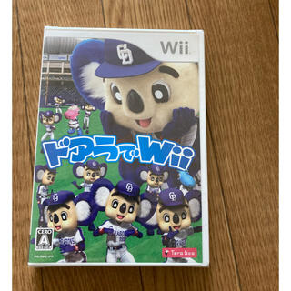 Wii - ドアラでWii