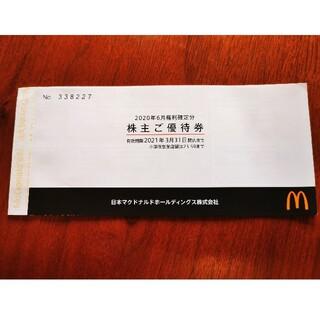 マクドナルド 株主優待券1冊 6枚綴りです。(フード/ドリンク券)