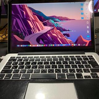 Apple - Macbook Pro 13inch 2014年モデル