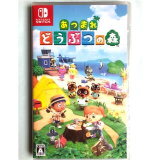 Nintendo Switch - あつまれ どうぶつの森 【新品】
