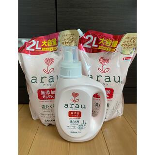 サラヤ(SARAYA)のアラウ arau  洗濯 本体&詰め替え2つ(おむつ/肌着用洗剤)