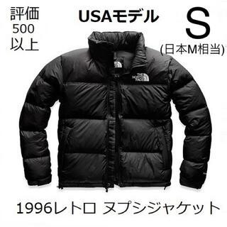 ザノースフェイス(THE NORTH FACE)の日本Mサイズ 海外限定 ノースフェイス 1996 レトロ ヌプシ ブラック(ダウンジャケット)