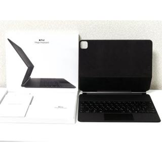 アップル(Apple)のiPadPro 12.9 Magic Keyboard  MXQU2J/A(iPadケース)