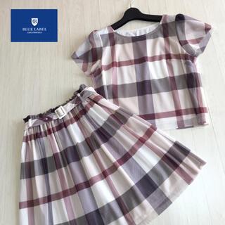 美品☆ブルーレーベルクレストブリッジ セットアップ スカート ブラウス 34