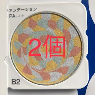 ポーラ(POLA)の新品❣️ポーラディエム クルール カラーブレンドファンデーションB2 2個セット(ファンデーション)