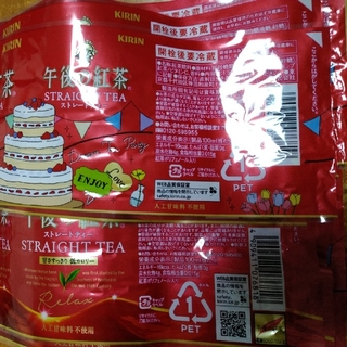 キリン(キリン)のキリン午後の紅茶1.5ℓバーコード20枚(ソフトドリンク)