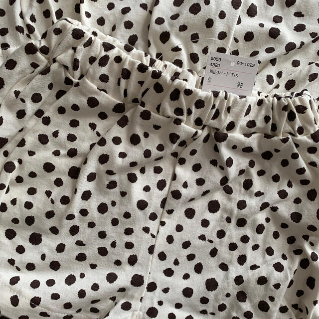 futafuta(フタフタ)のレオパード キッズ/ベビー/マタニティのベビー服(~85cm)(ロンパース)の商品写真