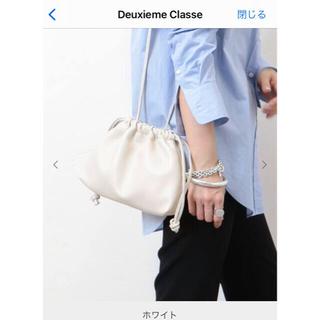 DEUXIEME CLASSE - Deuxieme Classe  新品★CELERI BAG ホワイト