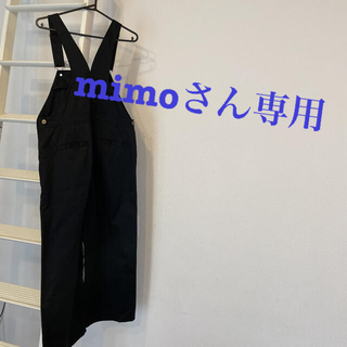 niko and... - オーバーオール、パンツ