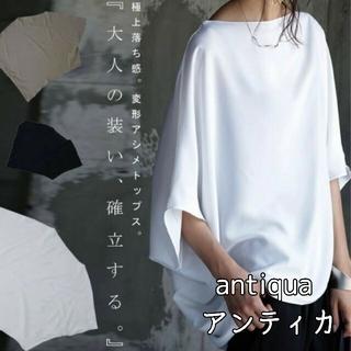antiqua - 新品 アンティカ アシンメトリー シャツ トップス 白 F