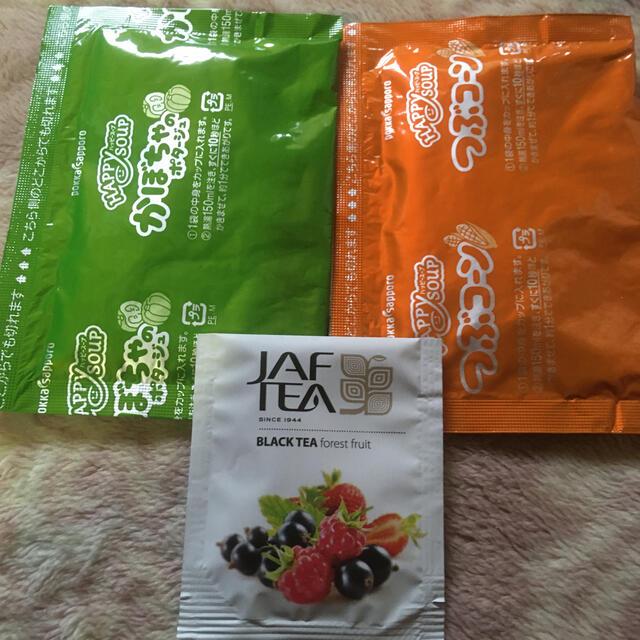 AGF(エイージーエフ)のコーヒー➕スープセット☕️紅茶💕美味しいです 食品/飲料/酒の飲料(コーヒー)の商品写真