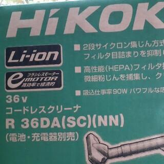 日立 - HiKOKI R36DA(SC)NN サイクロンクリーナー本体のみ