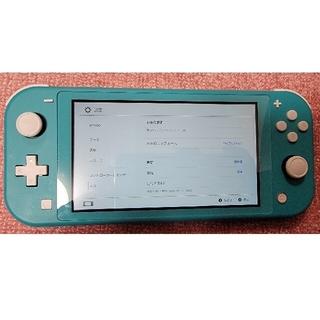 任天堂スイッチライト  Nintendo Switch Lite ターコイズ