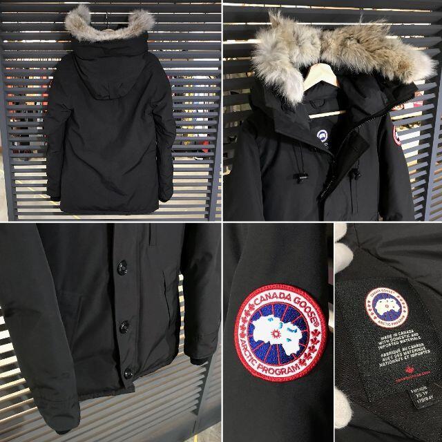 CANADA GOOSE(カナダグース)のしげ吉様の 新品同様 カナダグース 現行 シャトーパーカー フュージョンフィット メンズのジャケット/アウター(ダウンジャケット)の商品写真