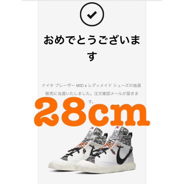 NIKE(ナイキ)のNIKEブレーザーMID×レディメイド メンズの靴/シューズ(スニーカー)の商品写真